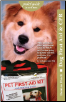 Dog First Aid & CPR Pocket Guide (SKU: DB-DFAPG)