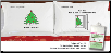 Christmas Tree Pillowcases for Dog Lovers (SKU: DB-11209W)