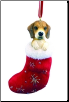 Beagle Holiday Ornament (SKU: DBORN-Beagle)